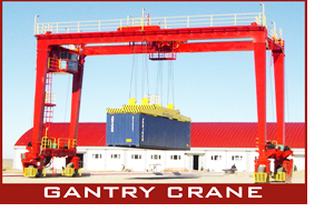 Best Gantry Crane in anand, Container Gantry Crane in anand, Gantry Crane in anand - Oswal Machinery Limited - Anand